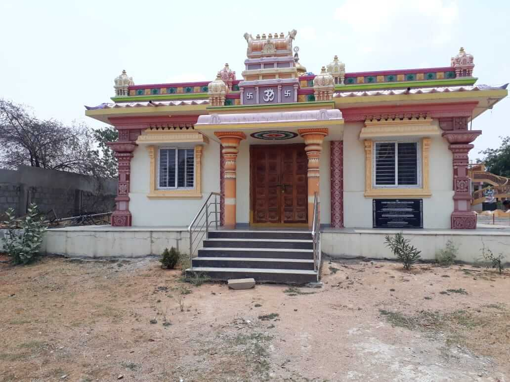 Dhyana Kendra