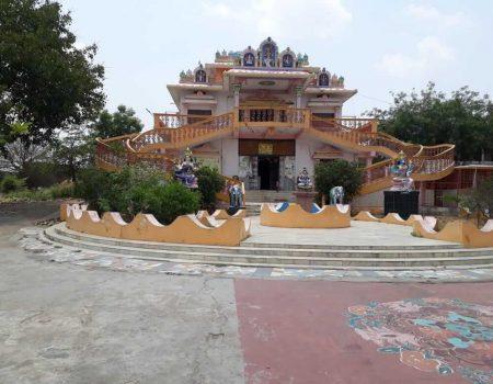 The Tapovanam